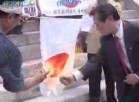 旗焼き国家、韓国 日の丸に着火