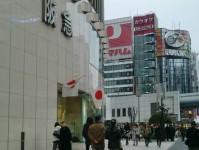 阪急デパート