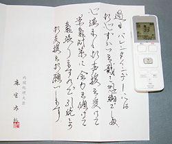 kokorozukai1