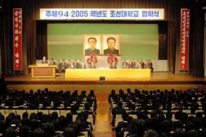 朝鮮学校の様子