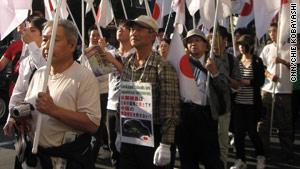 デモ隊は中国の侵略行為を批判しながら渋谷を練り歩いた