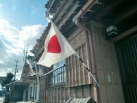 『紀元節』を祝えない日本人に未来はない