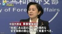 【チベット侵略】狂気の民族浄化政策を進める中国に、日本の「安保戦略」を批判する資格はあるのか?